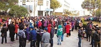上海日企上千名员工罢工 软禁10名日籍高管