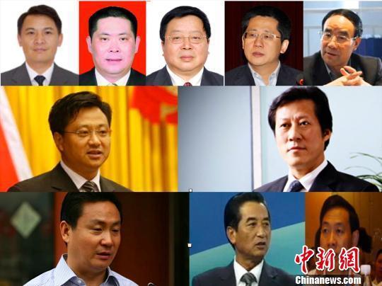 十名国企高层及政府官员因不雅视频被免职
