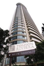 汤臣一品是上海豪宅标杆。(解放日报资料图)