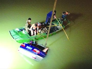 □救援人员打捞出事故车 IC