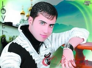 伊拉克全球最帅大学生