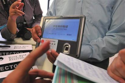 身份证检验终端在今年高考中首次使用 □新闻晨报 陈 征 摄