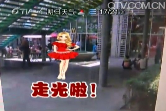 青岛百丽广场走光楼梯