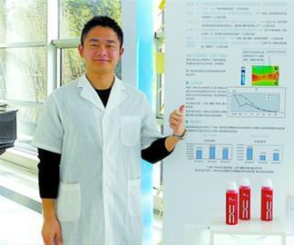 卢海伟硕士在企业首届R&D创新论坛上。 (资料照片)