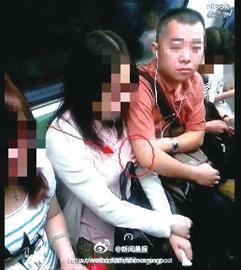 地铁女乘客遭男子摸胸。(资料图)