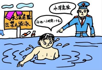 吴字美术字卡通图片