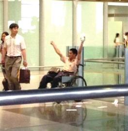 北京首都机场T3航站楼残疾男子自爆事件