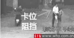 """两名大叔智斗""""小偷""""。视频截屏图"""