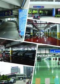 """华政的暑期社会实践队走访沪上多家P+R停车场,发现存在""""冷热不均""""现象。 王超 摄"""