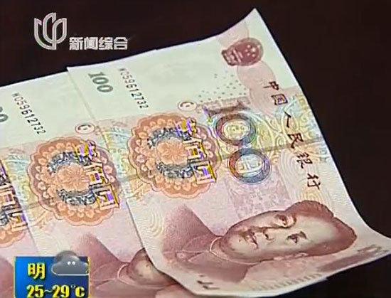 两名女子使用假币买东西被抓 行政拘留十五天