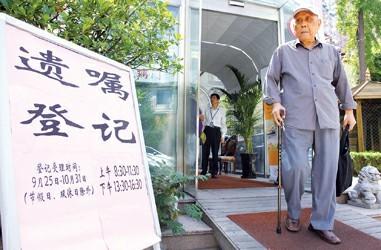 图片作者:袁婧图片说明:图为一位老人结束预约离开预约室。 袁婧摄