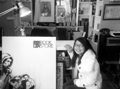 图说:郁娟萍在上海的1984书店。她表示,上海的独立书店不仅数量多,而且各有各的特点。