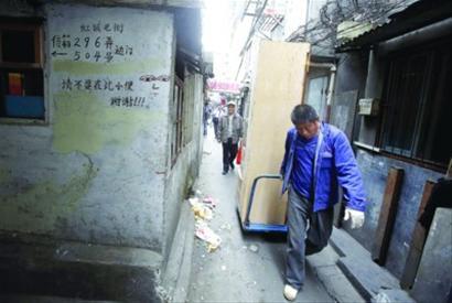 一大早,虹镇老街居民就开始搬生活物品。 /本版图片晨报记者 殷立勤