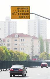 电子警察已遍布上海各处(资料图)