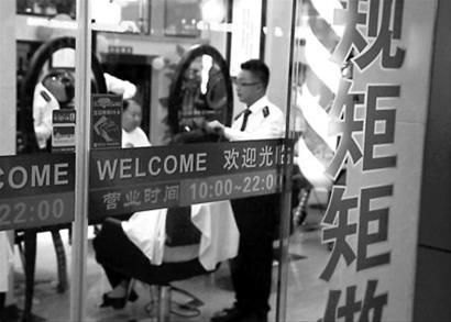 在东昌路一家文峰理发店内,不少客人正在做头发。