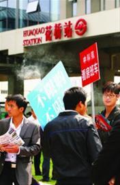 图为上海轨交11号线延伸至昆山市花桥镇后,当地众多房产中介在地铁站出口发放昆山房产广告,吸引过路客。 东方IC供图