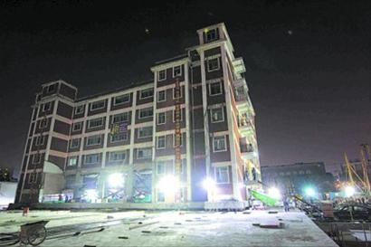 昨天,梅林正广和大楼平移准备工作完成。