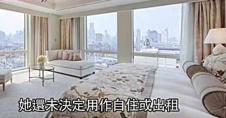 刘嘉玲新购上海豪宅(图片来源:香港大公网)