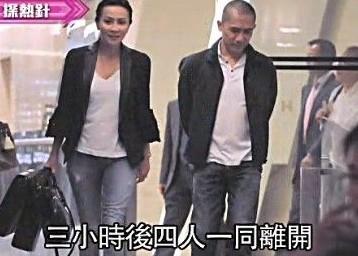 梁朝伟刘嘉玲穿情侣装庆祝(图片来源:香港大公网)