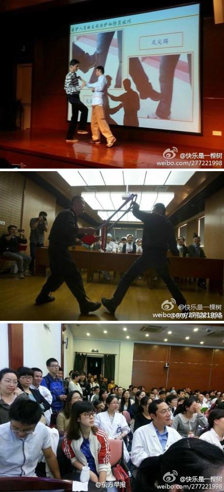 中山医院工会组织的跆拳道自卫技巧培训讲座,吸引了大批医护员工。(图片来源网络)