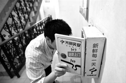 光明上海地区的入户奶即将于12月提价 /晨报记者 肖允