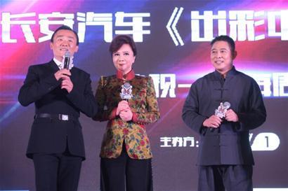 周立波、蔡明和李连杰担任评委