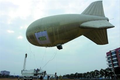 飞艇状空气质量监测气球升空监测数据(图)