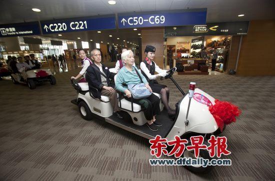 老年人乘飞机注意事项