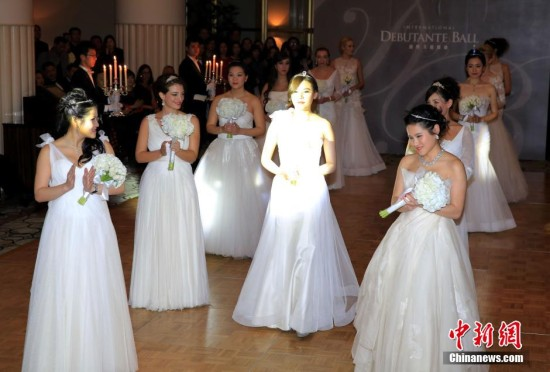 上海国际元媛舞会上演