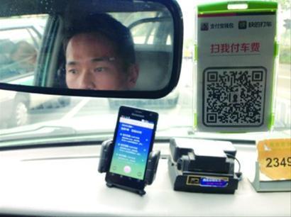 □这位出租车司机说,他已经很久不接扬招客人了。