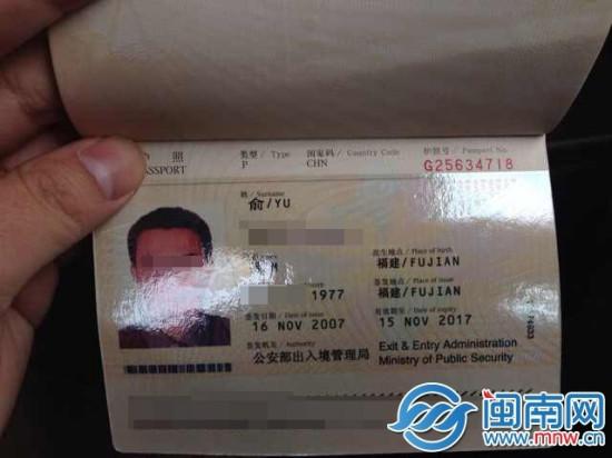 马来西亚航班失联 冒用失窃护照登机乘客身份确认(2)
