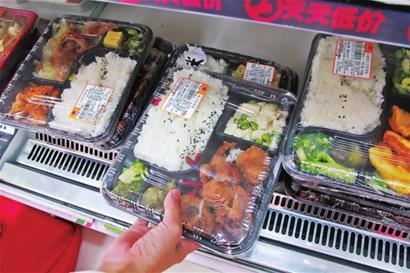 图说:便利店里的盒饭、饭团也将有食品规范。网络图