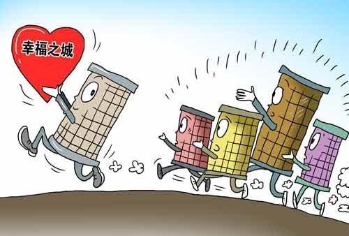 上海无缘中国幸福城市20强