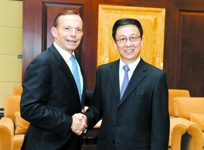韩正会见澳大利亚总理托尼·阿博特。 陈正宝 摄