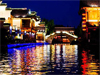 夜游风情秦淮河