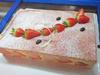 沪上超嗲草莓甜品
