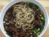 上海12碗大肠面