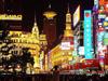 上海十大最美夜景