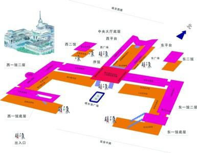 09上海书展(一)