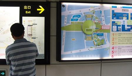 记者调查上海火车站,南站