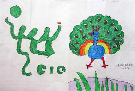 英国小朋友儿童画