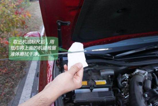 将标尺上的机油擦拭干净