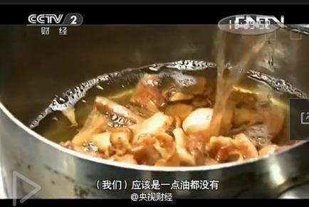 中国大厨vs法国大_中国大厨_中国大厨高清图片