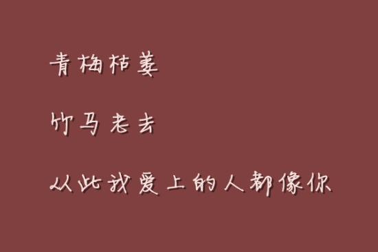 英文三行情书大赛_武大三行情书_武大三行情书第一名_淘宝助理