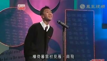 香港朗诵帝rap_梁逸峰朗诵视频_裕安图片网