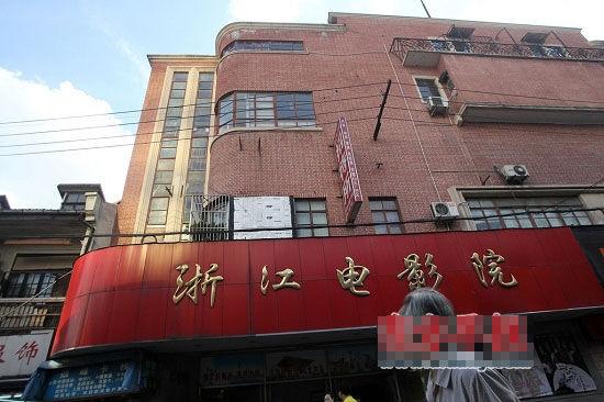 浙西影院_那些行将隐没的闹市老影院_旅游资讯_新浪上海