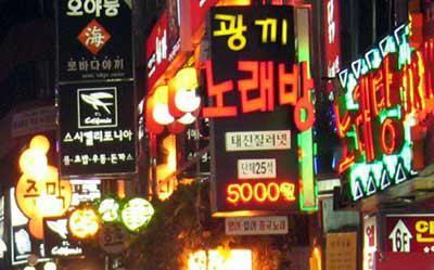 上海韩国人一条街_实拍韩国红灯区美女一条街 多彩的夜生活_热门旅游景点_新浪上海