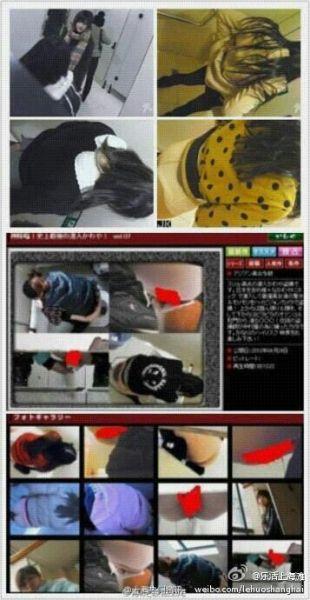 谁有偷拍厕所网站_网传美罗城商场女厕被偷拍 画面被卖给日本公司